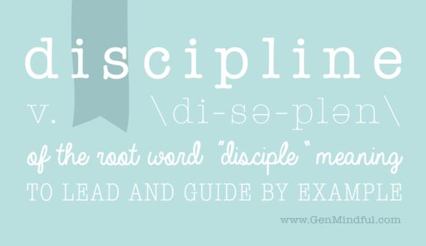 discipline-sticker_genm_grande.png