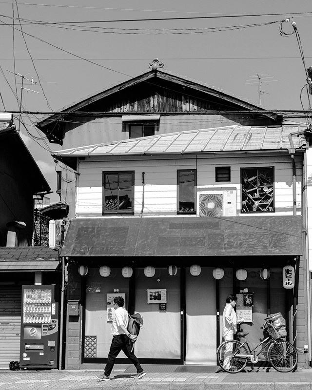 Kyoto street scene.