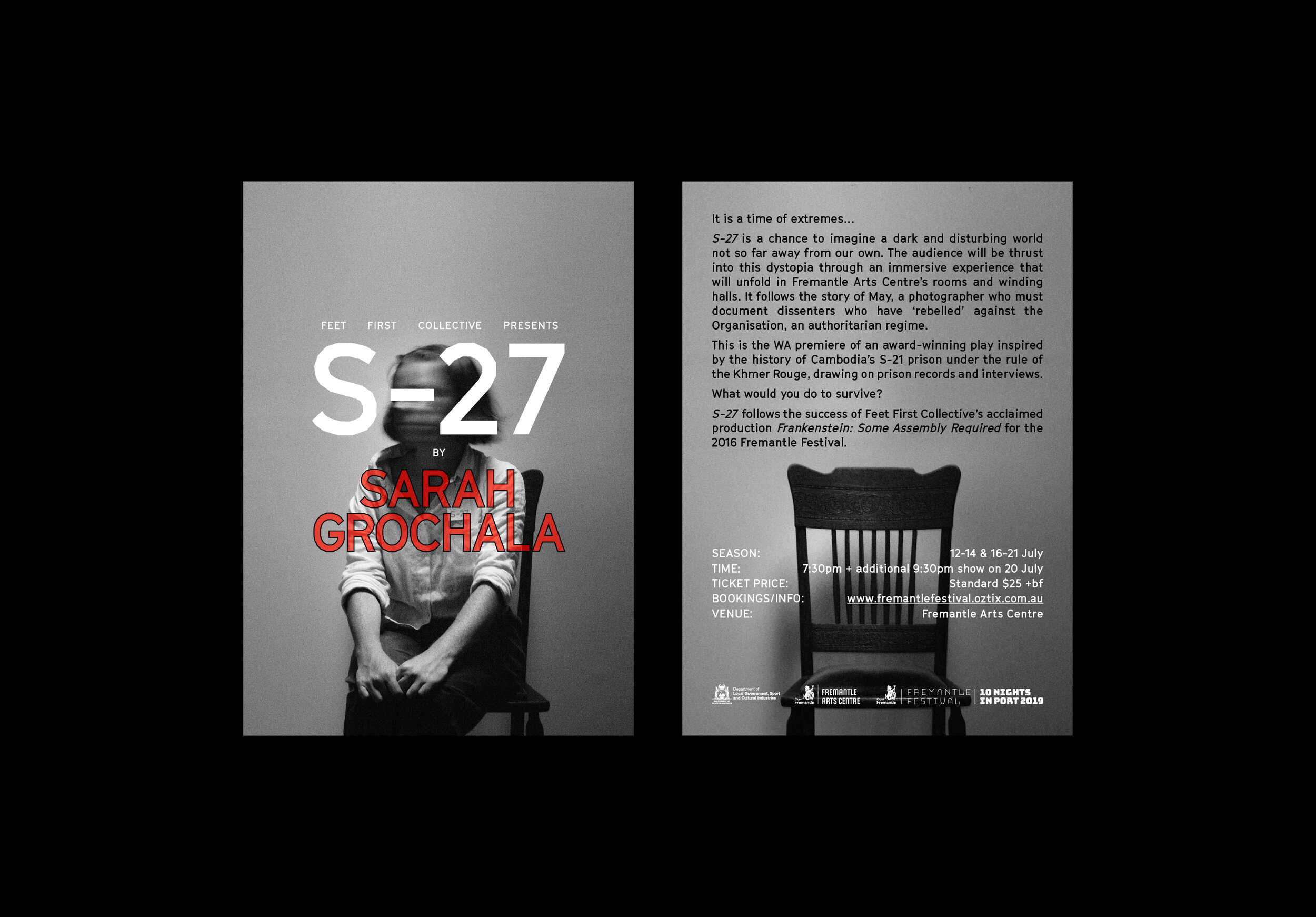 S-27_3.jpg