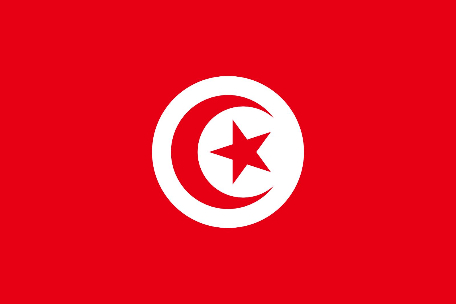 tunisiaflag.png