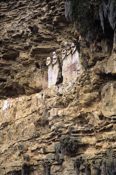 Karajia Sarcophagi, Lamud, Amazonas3.jpg