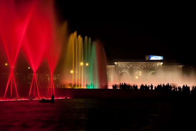 Lima Gastronomy 4D - Magic Water Circuit.jpg