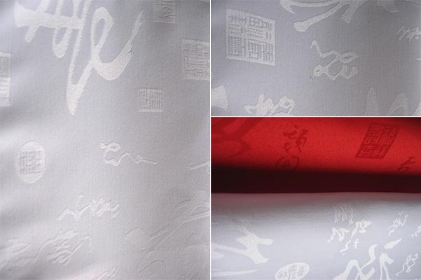 table_cloth_fortunepattern.jpg