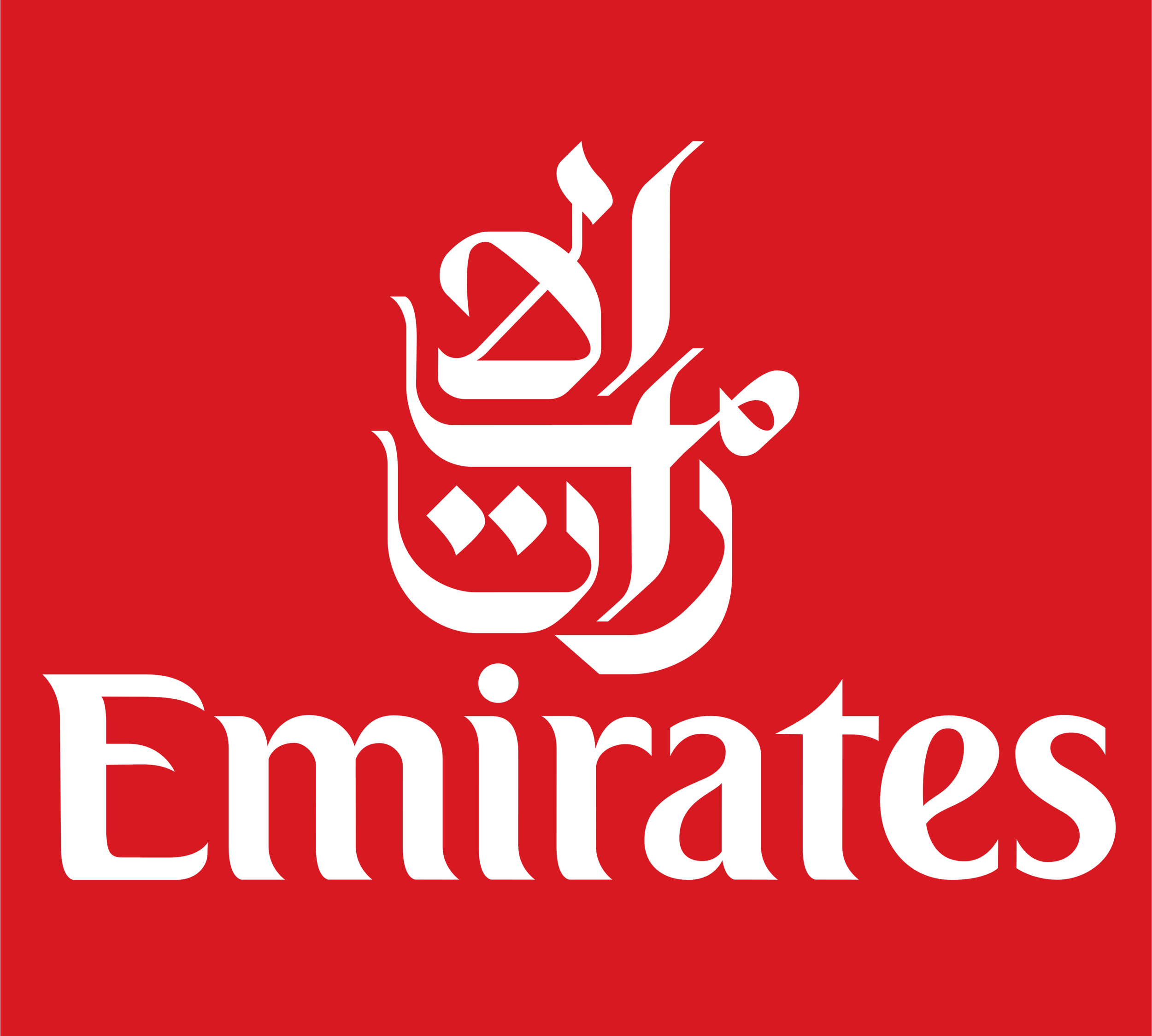 Emirates Sq 2.png
