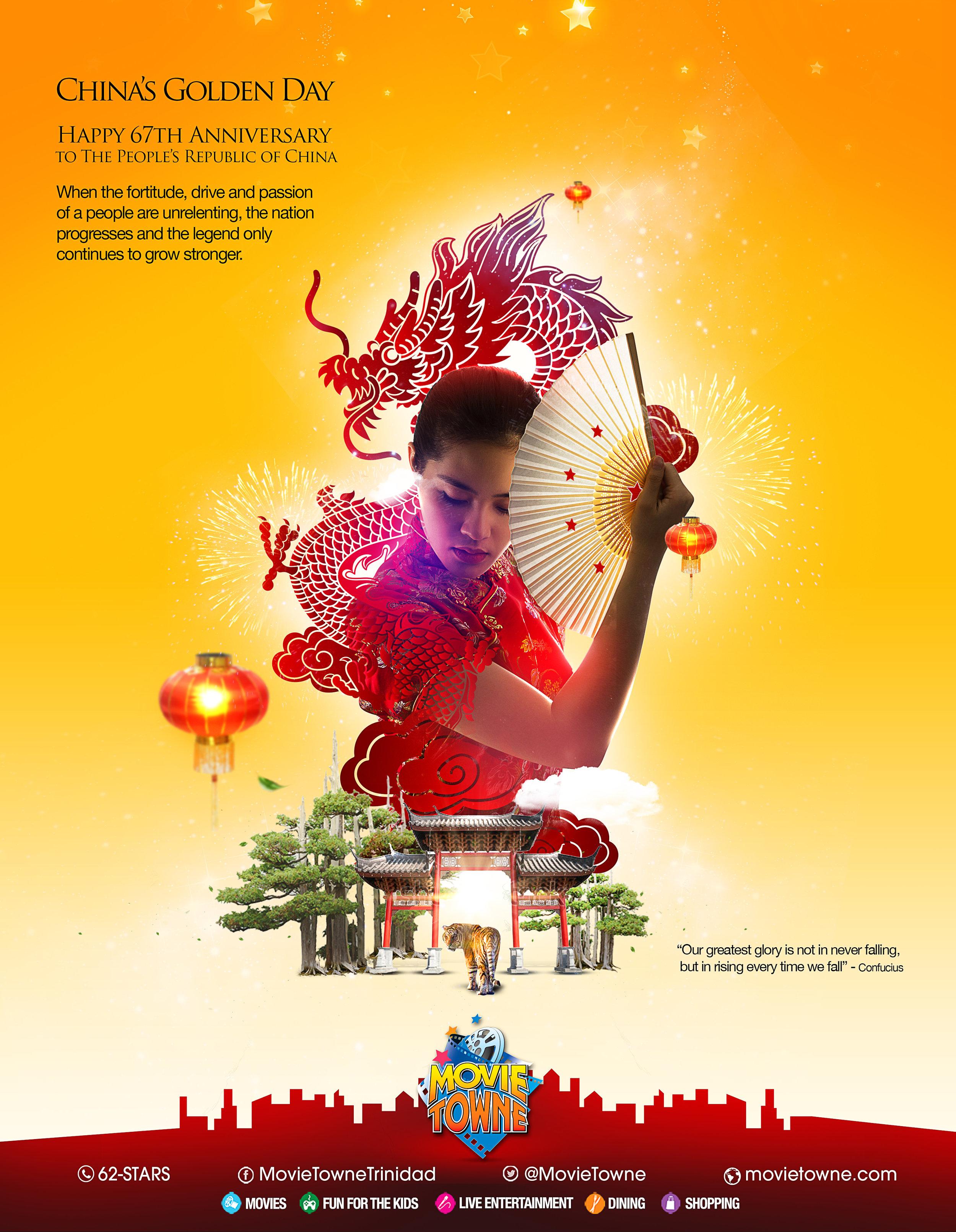 MTowne  66 chinese anniversary.jpg