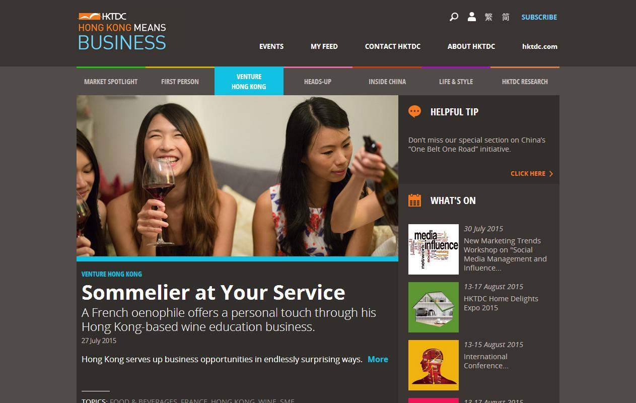 HKTDC Website