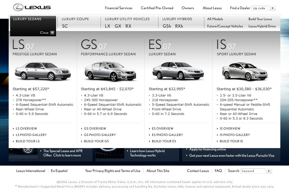 Lexus.com_02.jpg