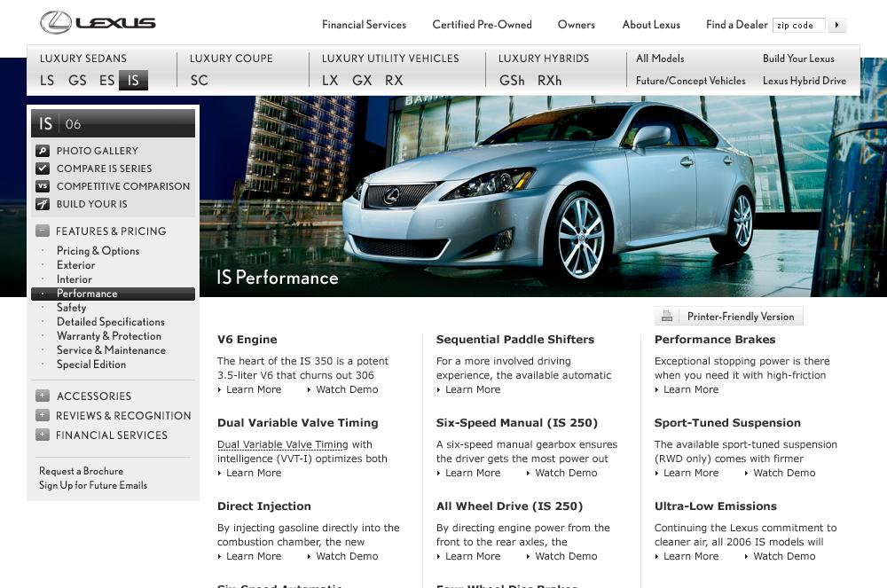 Lexus.com_05.jpg
