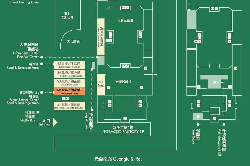 bnworks at creative expo taiwan 02