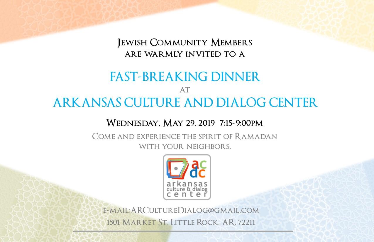 Ramadan invitation-Jewish Comm.jpg