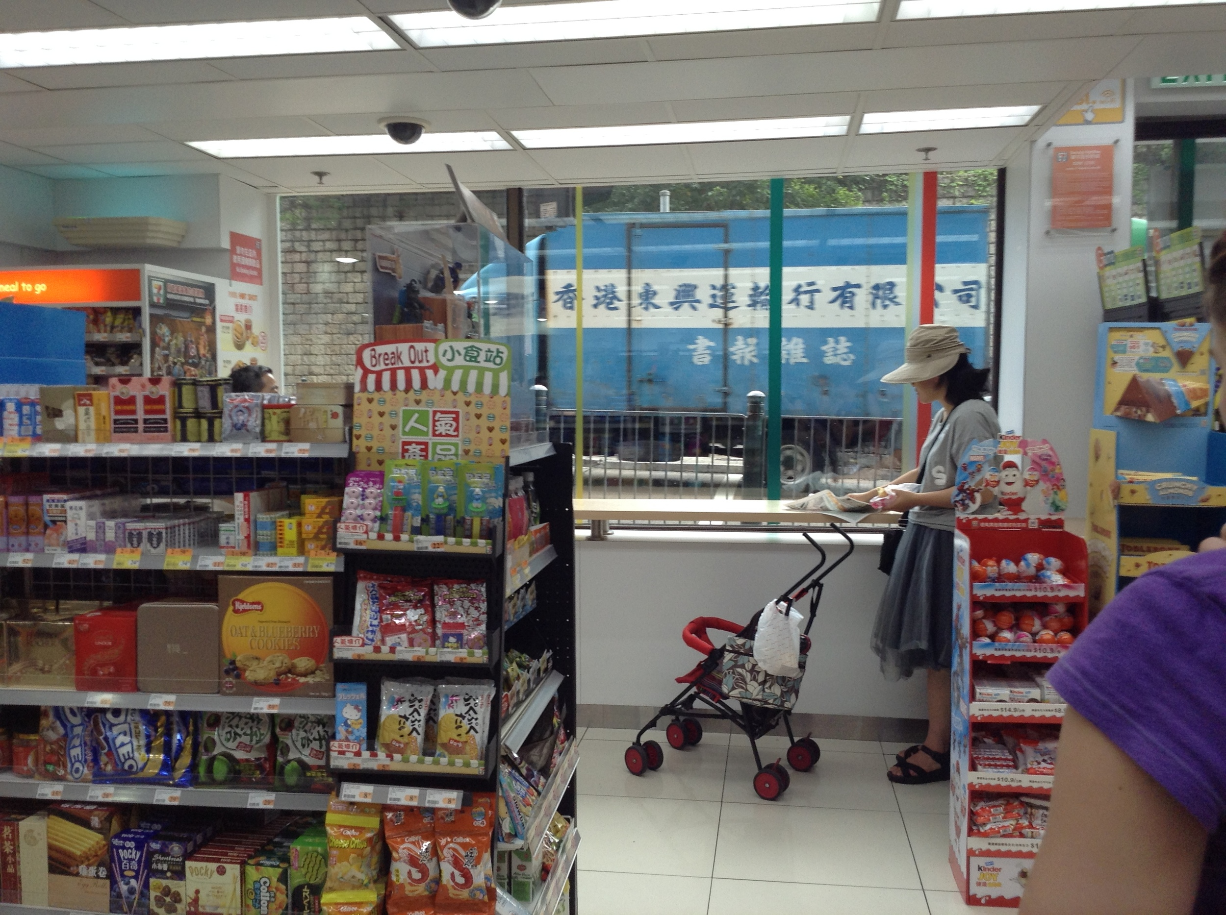 A couple pictures from inside 7 Eleven