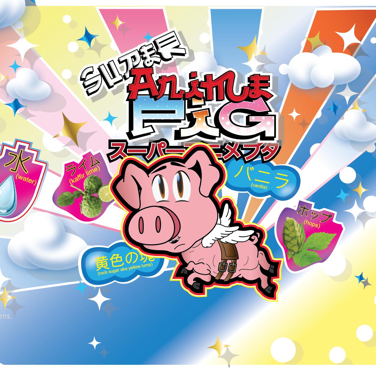 Super Anime Pig-01.png