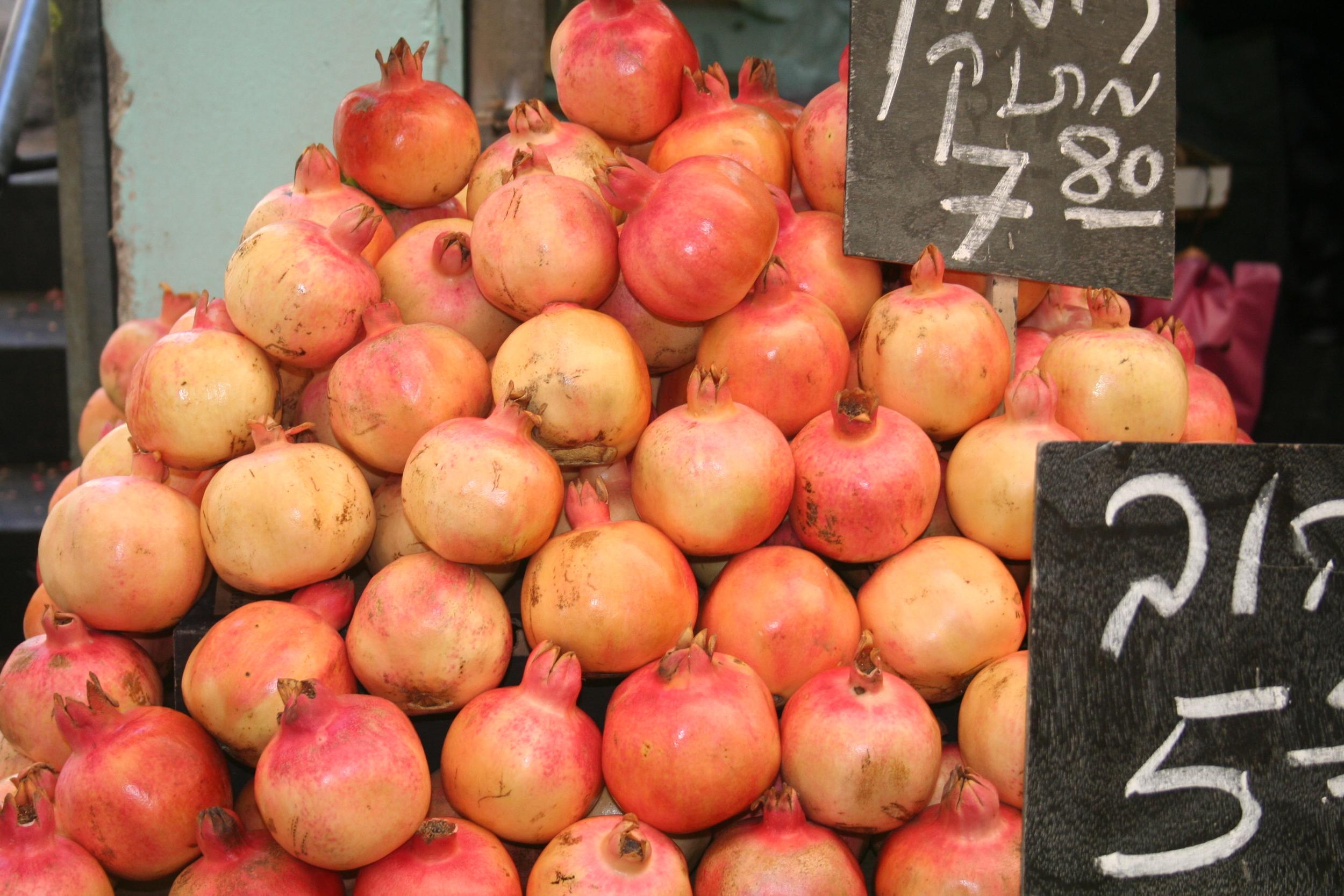 pommegranates.JPG