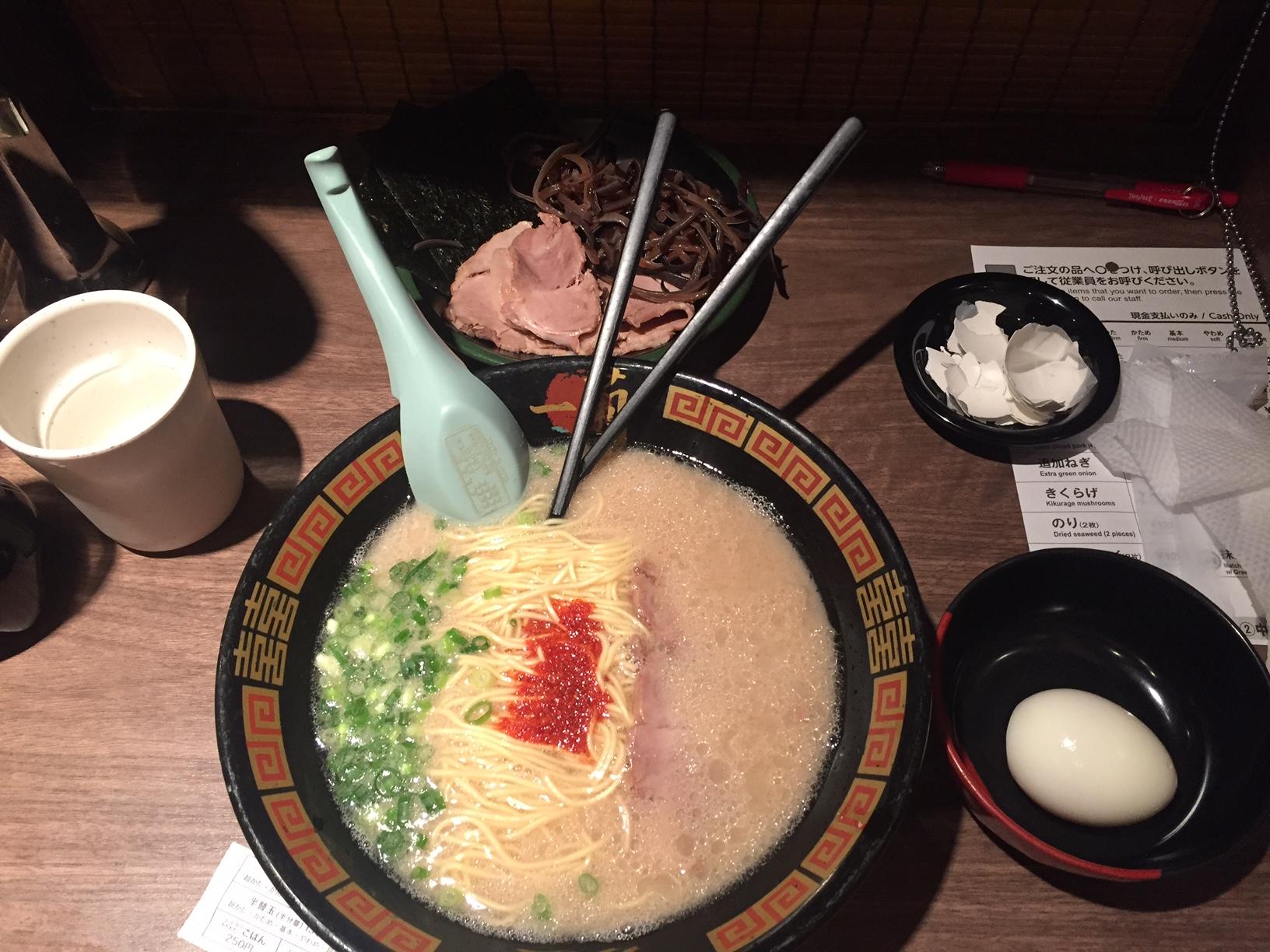 Pork Ramen - Ichiran, Shinjuku