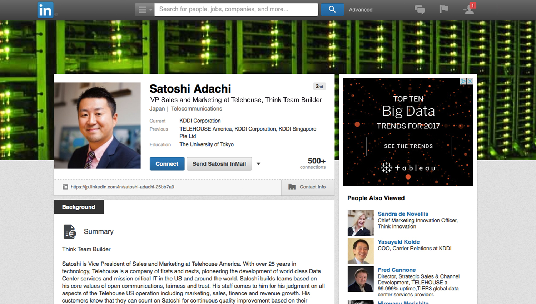 Satoshi Adachi, VP Sales and Marketing at Telehouse