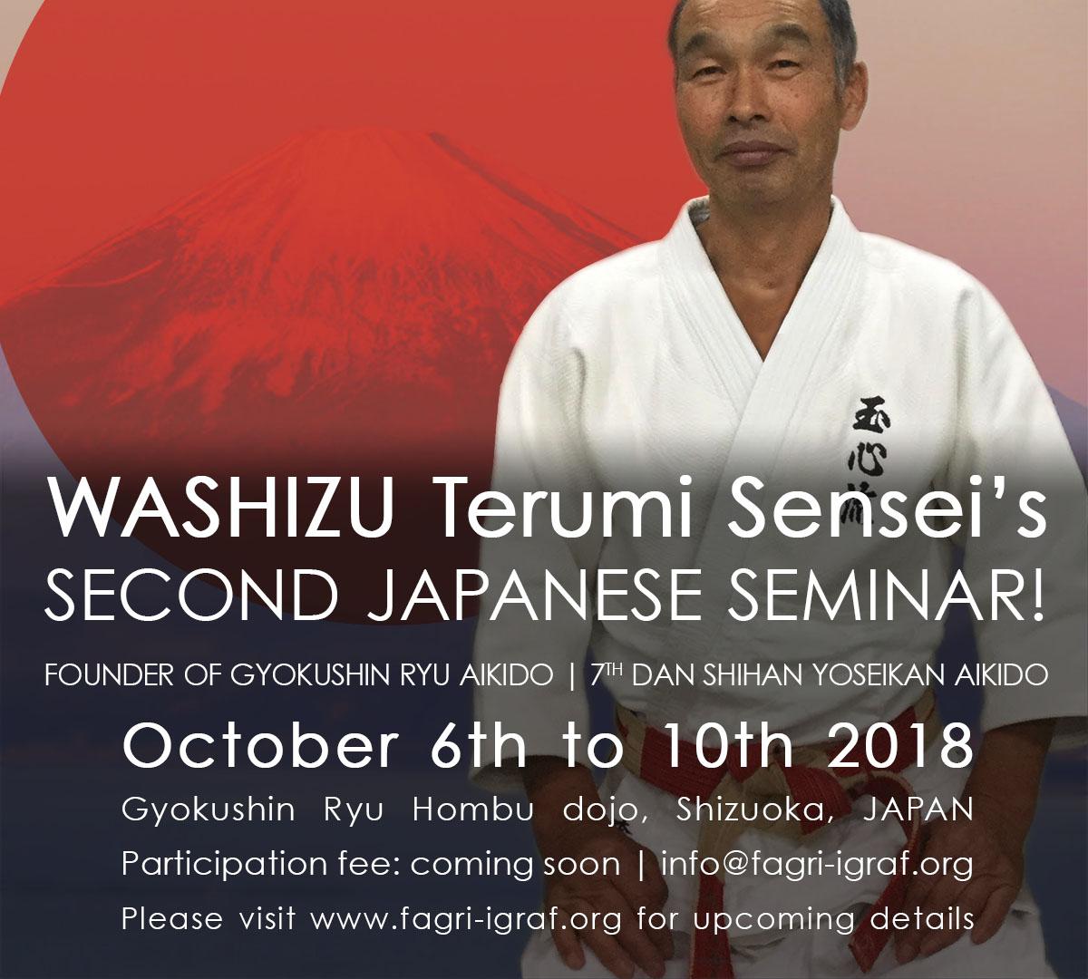 IGRAF_2018-Shizuoka-seminar.jpg