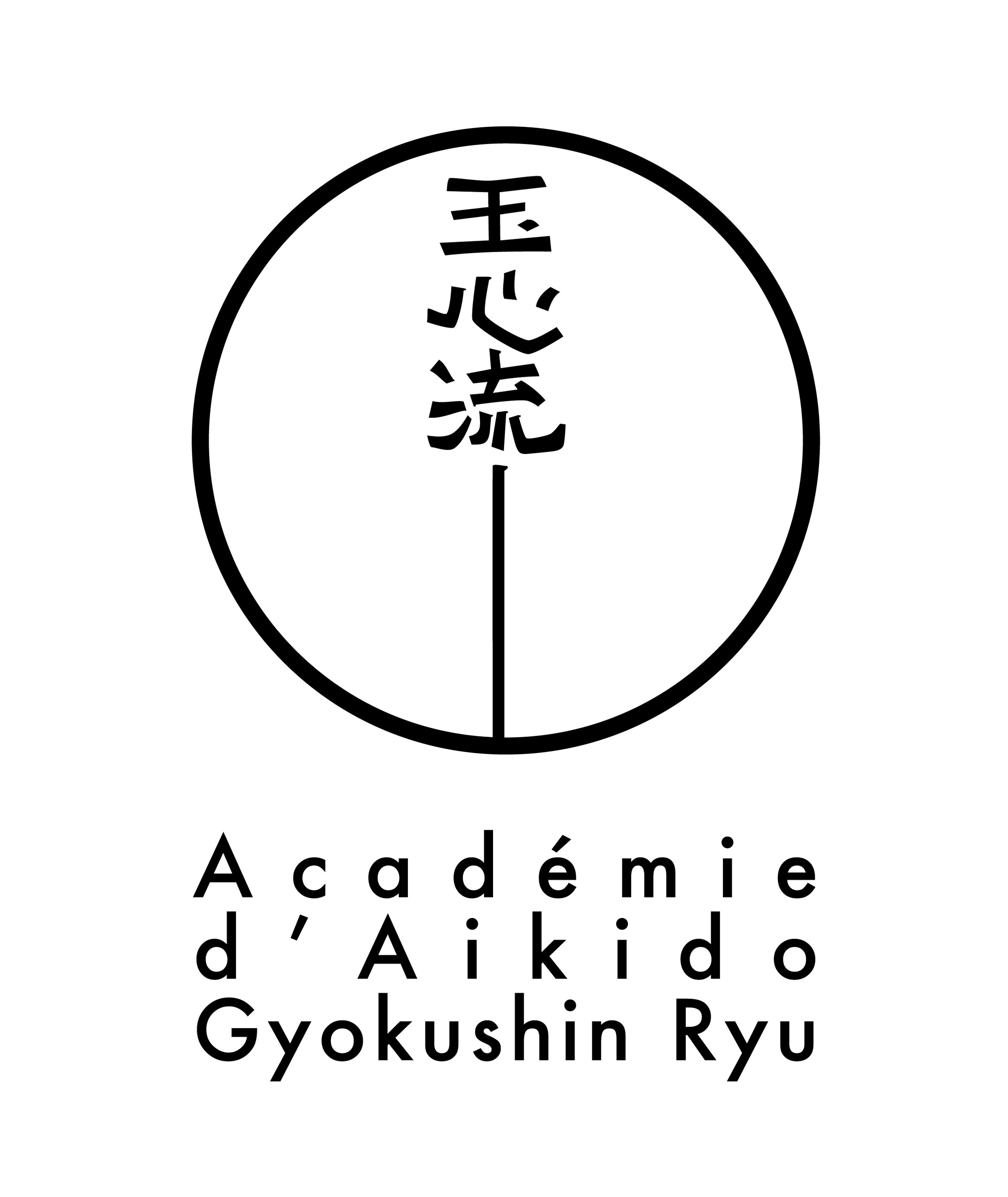 Logo_Academie_var.jpg