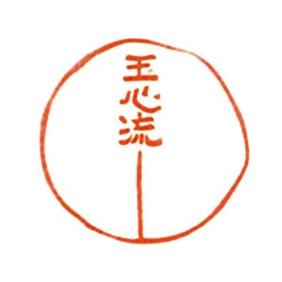 Logo_Hombu.jpg