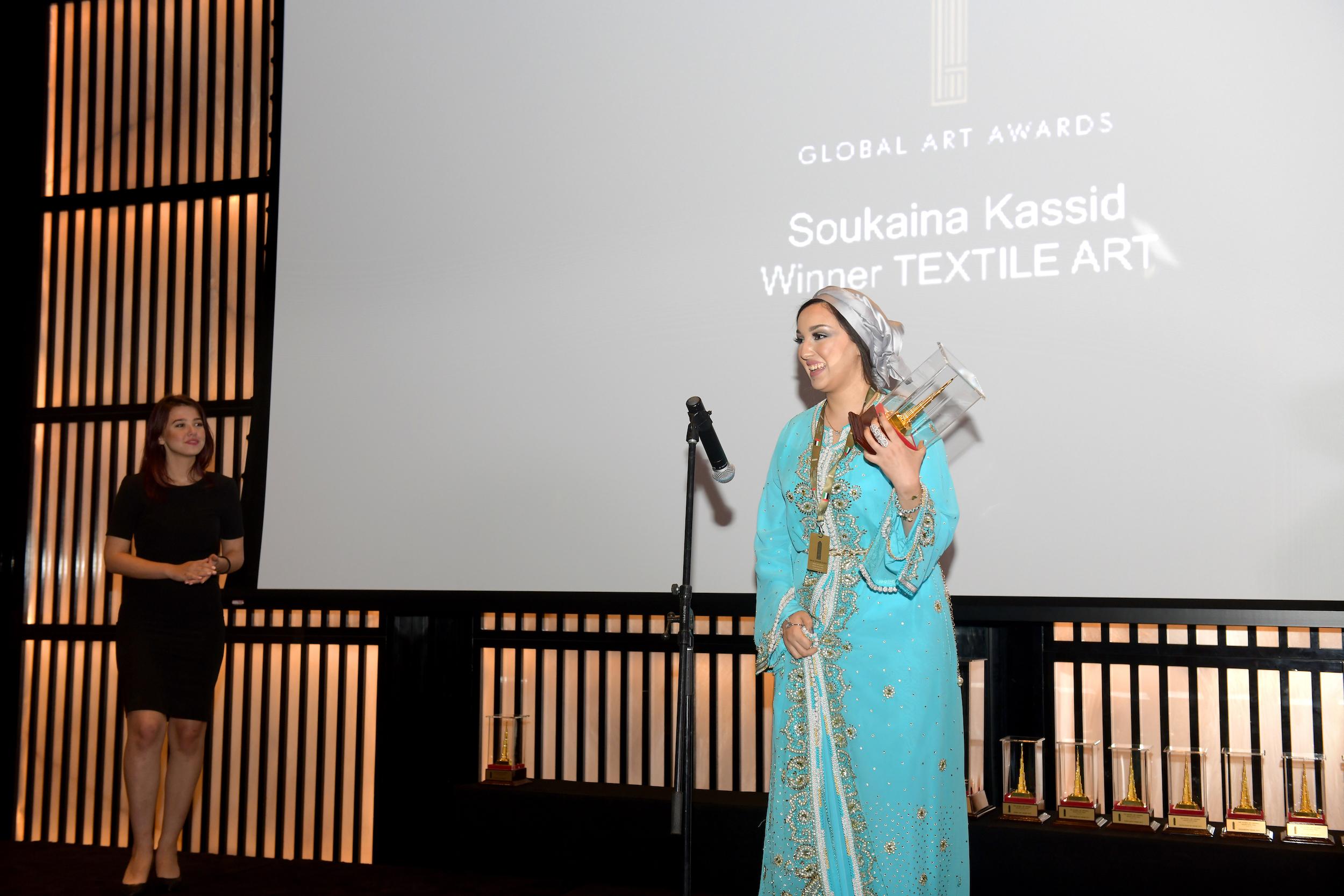 TEXTILE ART AWARD   SOUKAINA KASSID