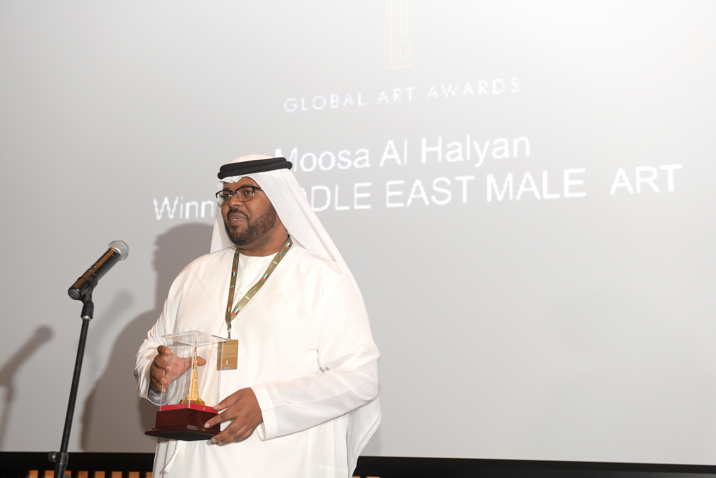 MIDDLE EAST MALE ART AWARD   MOOSA AL HALYAN (UNITED ARAB EMIRATES)