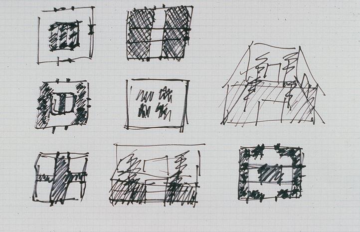 """Concept sketch, 8 1/2"""" x 11"""""""