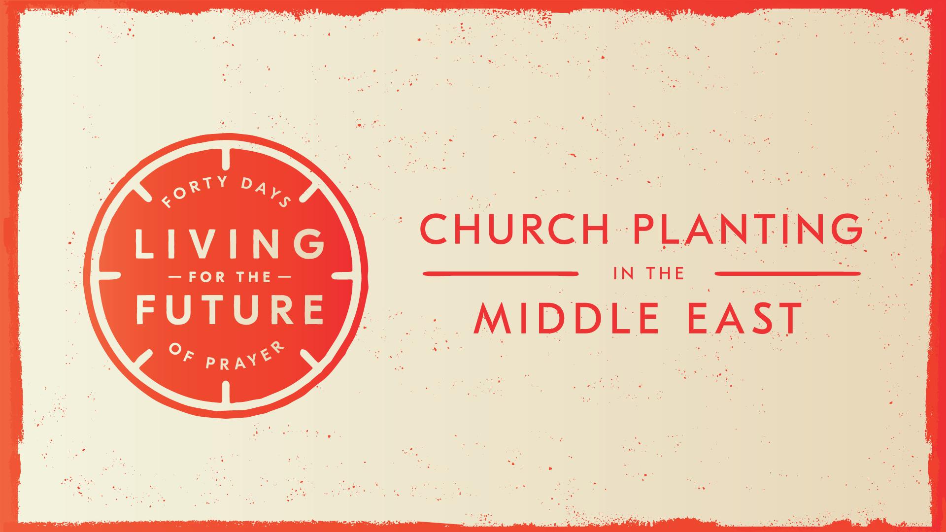 churchplantingblog.png