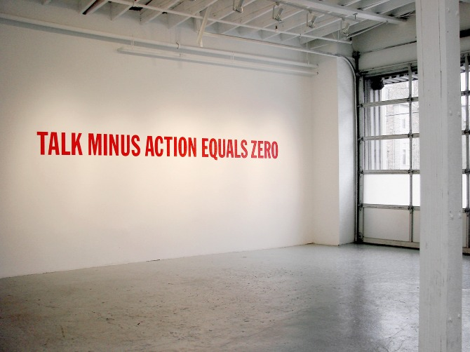 wall art talk minus action equals zero