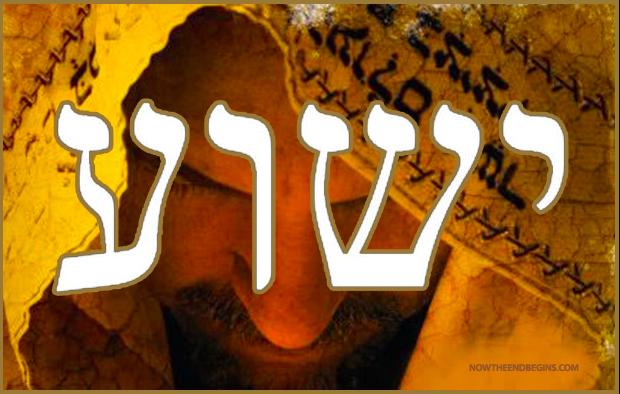 sharing-salvation-in-jesus-christ-yeshua-messiah-with-jewish-people-israel-genesis-12-3-john-3-16.jpg