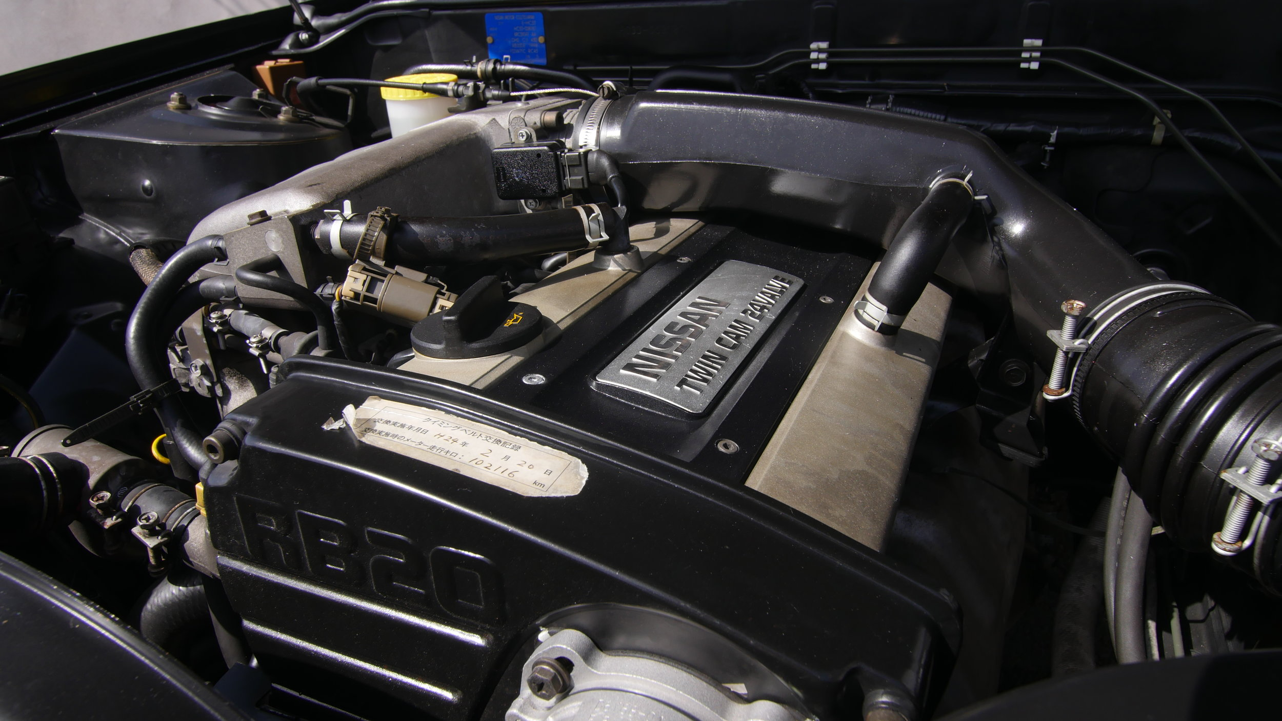 Engine Close.JPG