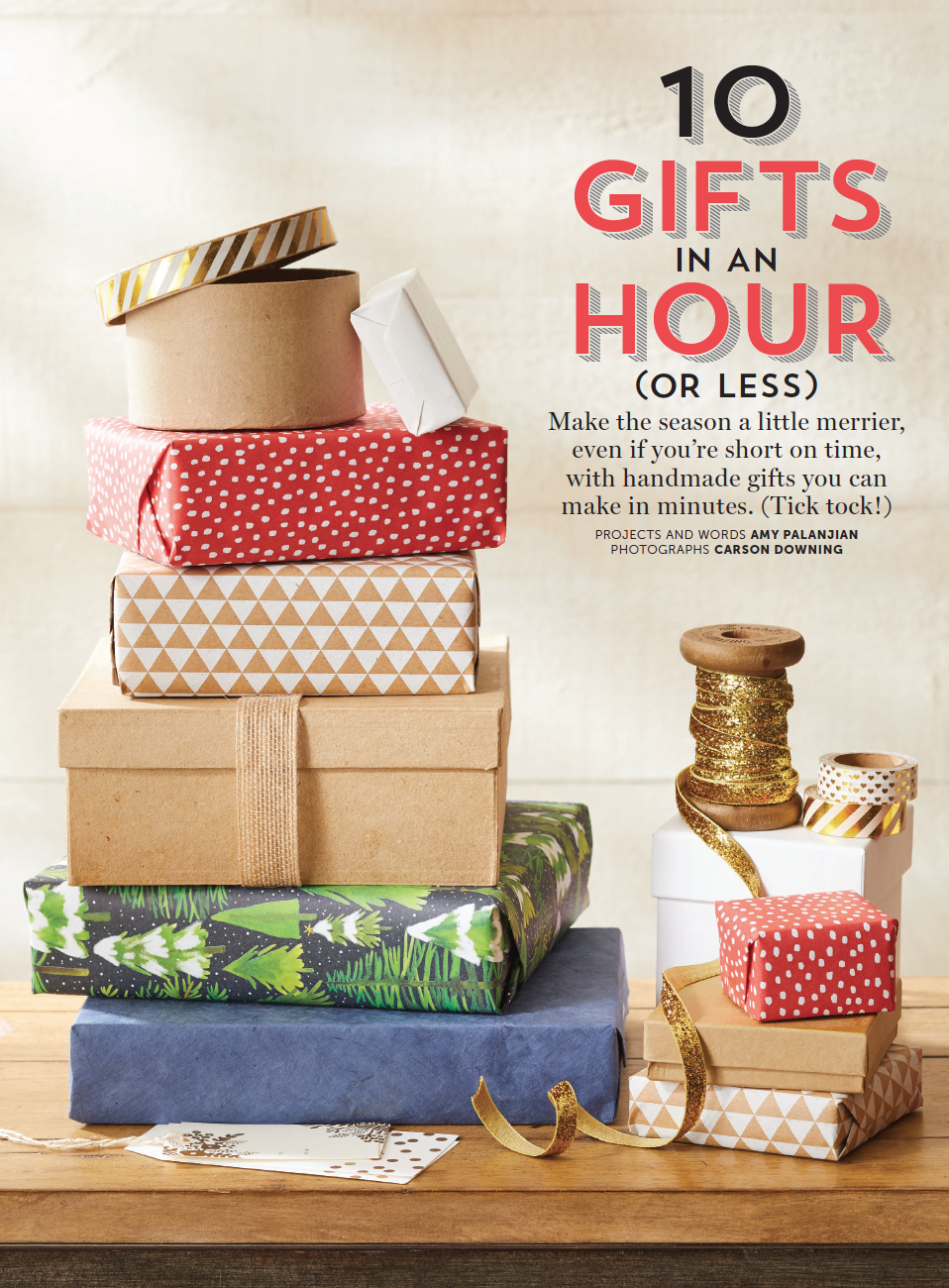 DIY Holiday 2017, Gifts Under an Hour