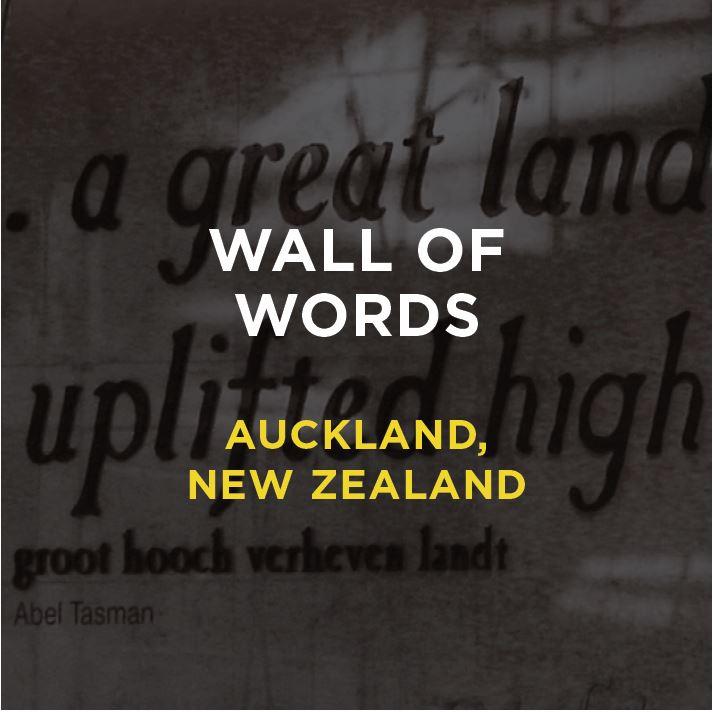 Wall_of_words.JPG