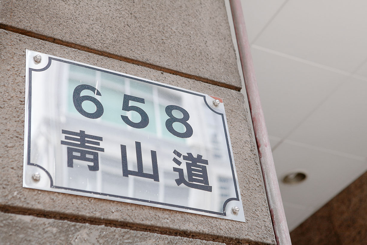 Our Hong Kong office is located at 658 Castle Peak Road, Lai Chi Kok,Kowloon.