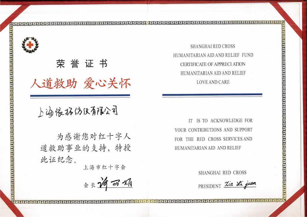etop-donation-red-cross-shanghai