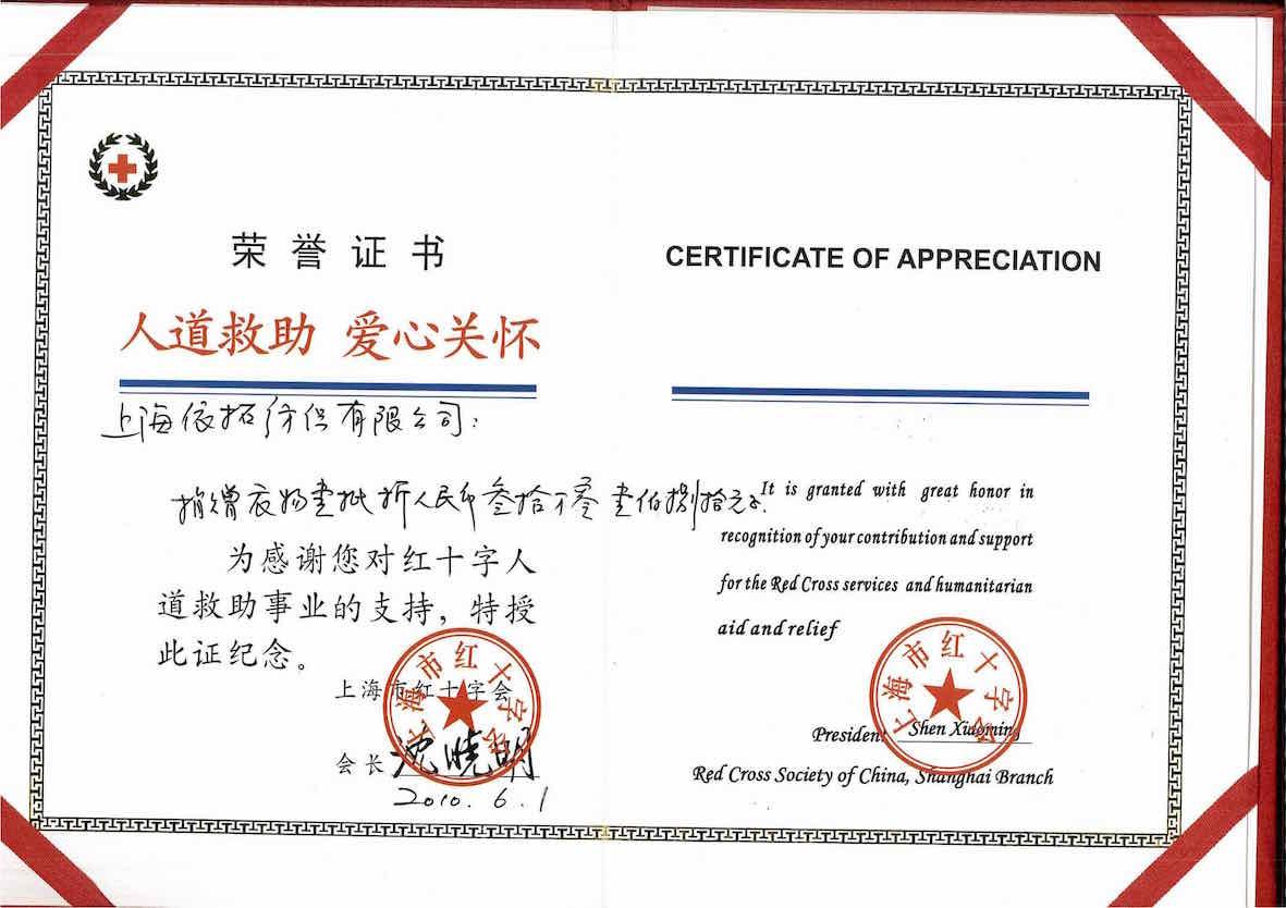 kanetop-certification-etop