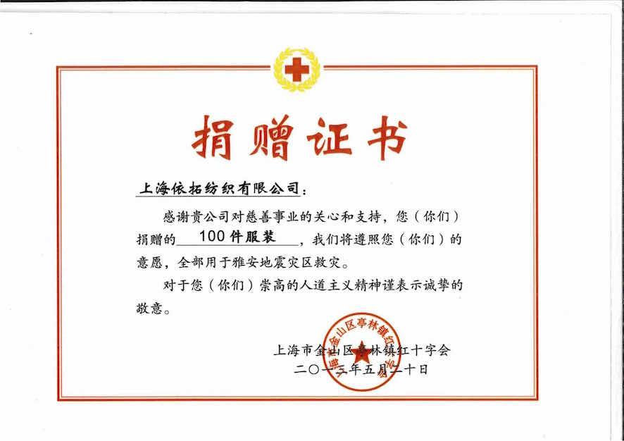 etop-kanetop-donation-csr