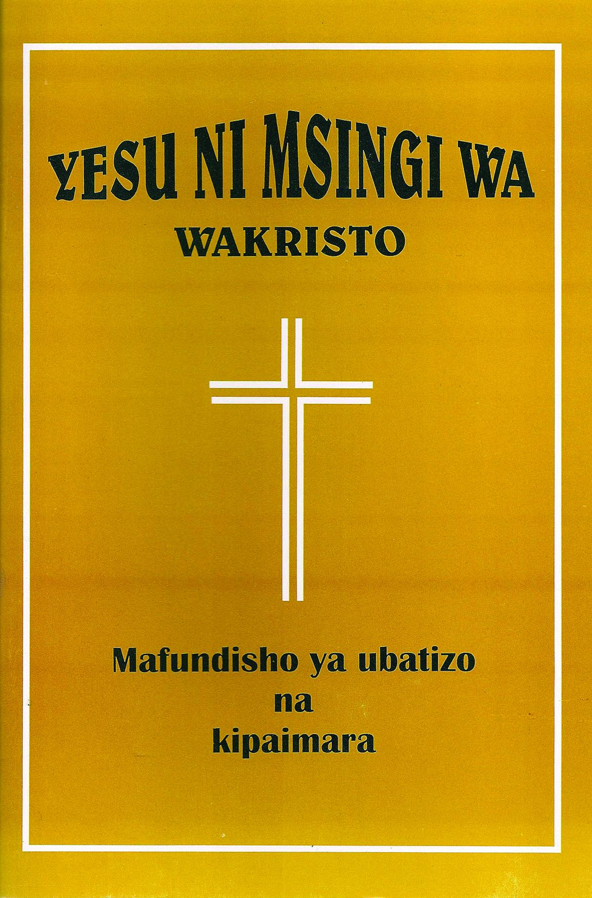 Yesu ni msingi wa wakristo.jpg