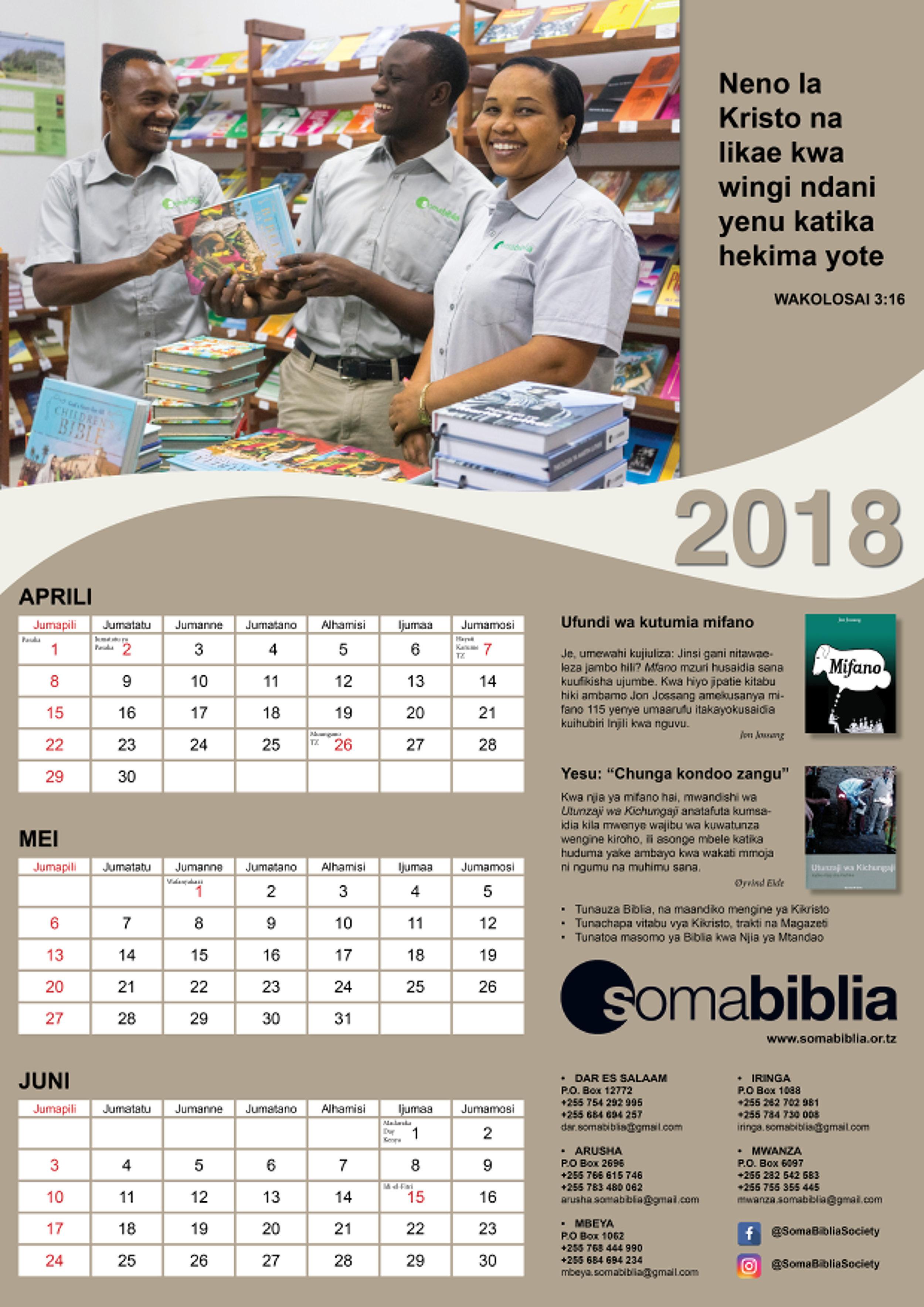 Kalenda ya ukutani 2018 final2.jpg