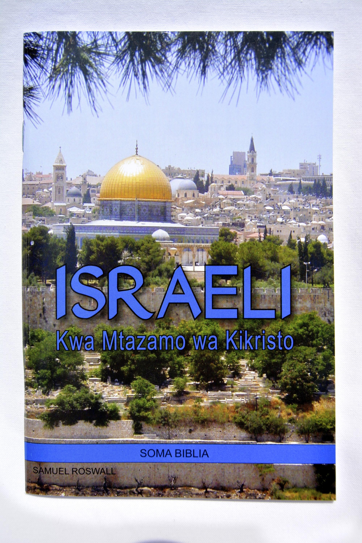 Israeli kwa mtazamo wa Kikristo