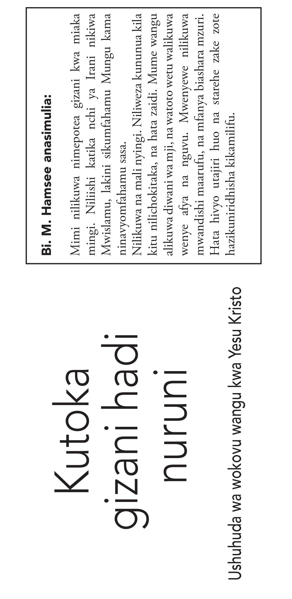 Kutoka gizani 25.5 x 18.5 final print-1.jpg