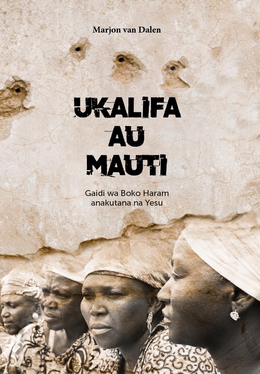 Ukalifa - cover 2018.3_14 x 20.5.jpg