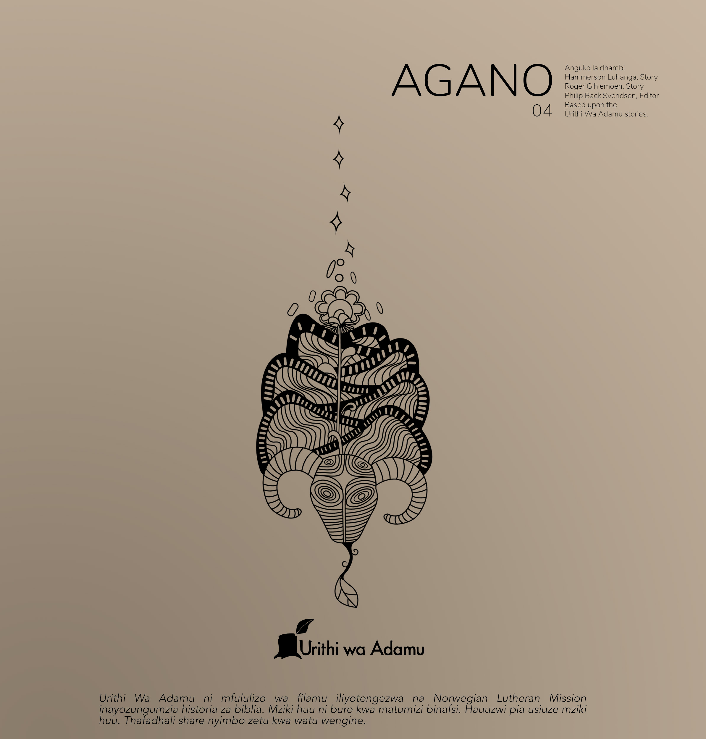 Agano_Radio_04.jpg
