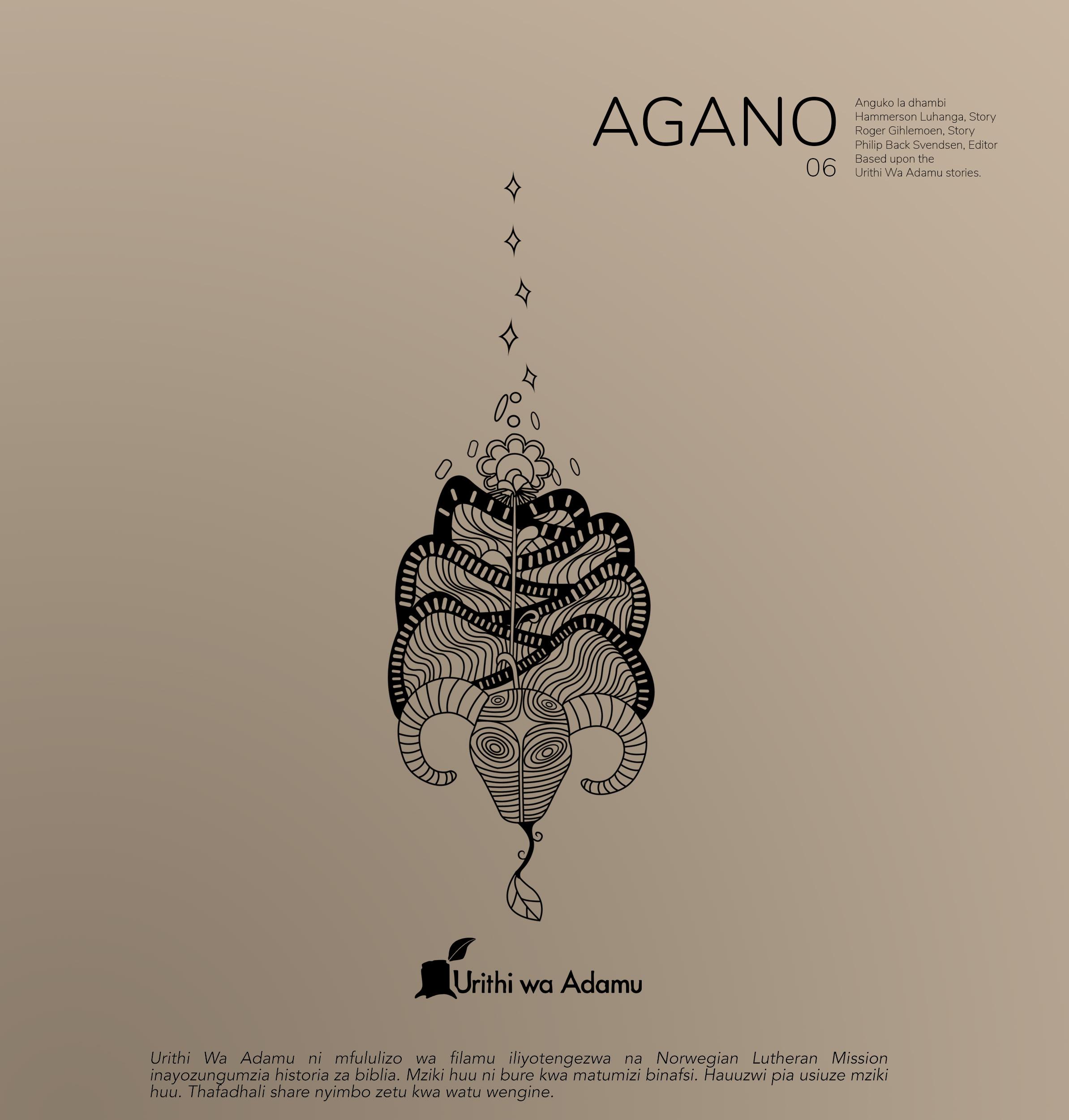 Agano_Radio_06.jpg