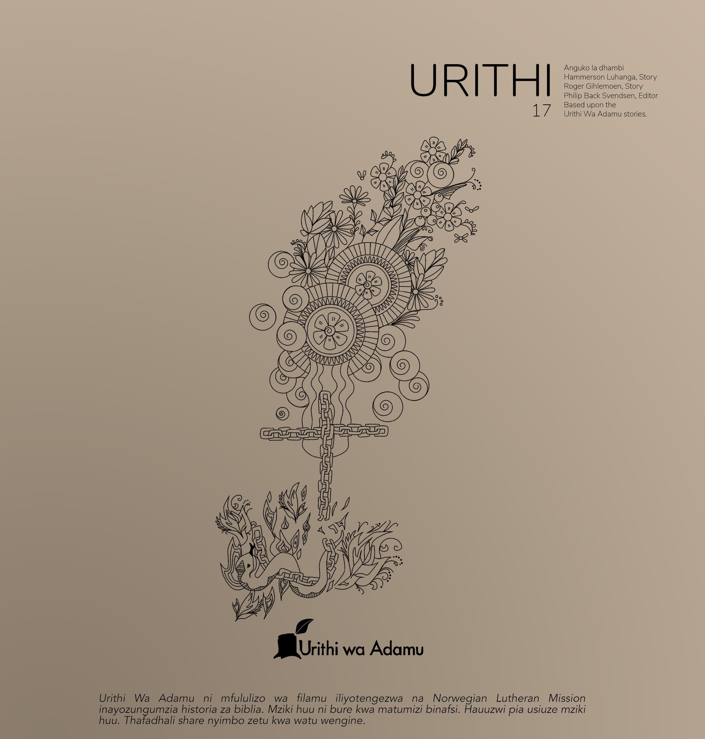 Urithi_Radio_17.jpg