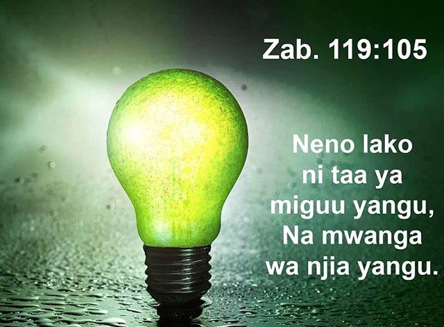 Shalom. Tunamshukuru Mungu tumemaliza Siku kuu ya Pasaka salama. Je, Kwako ilikuwa poa? Kristo amefufuka kweli kweli Haleluya. Sasa tunaendelea na kusambaza maandiko. Karibu Soma Biblia #Dar #Mwanza #Arusha #Mbeya #Iringa tupo tayari kukuhudumia