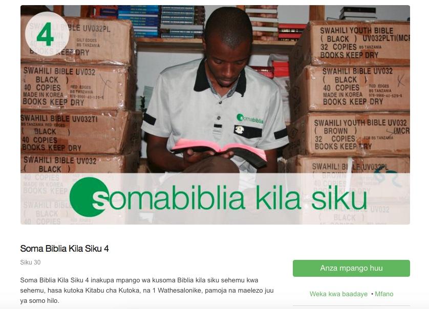 Soma Biblia kila siku Bible App.jpeg
