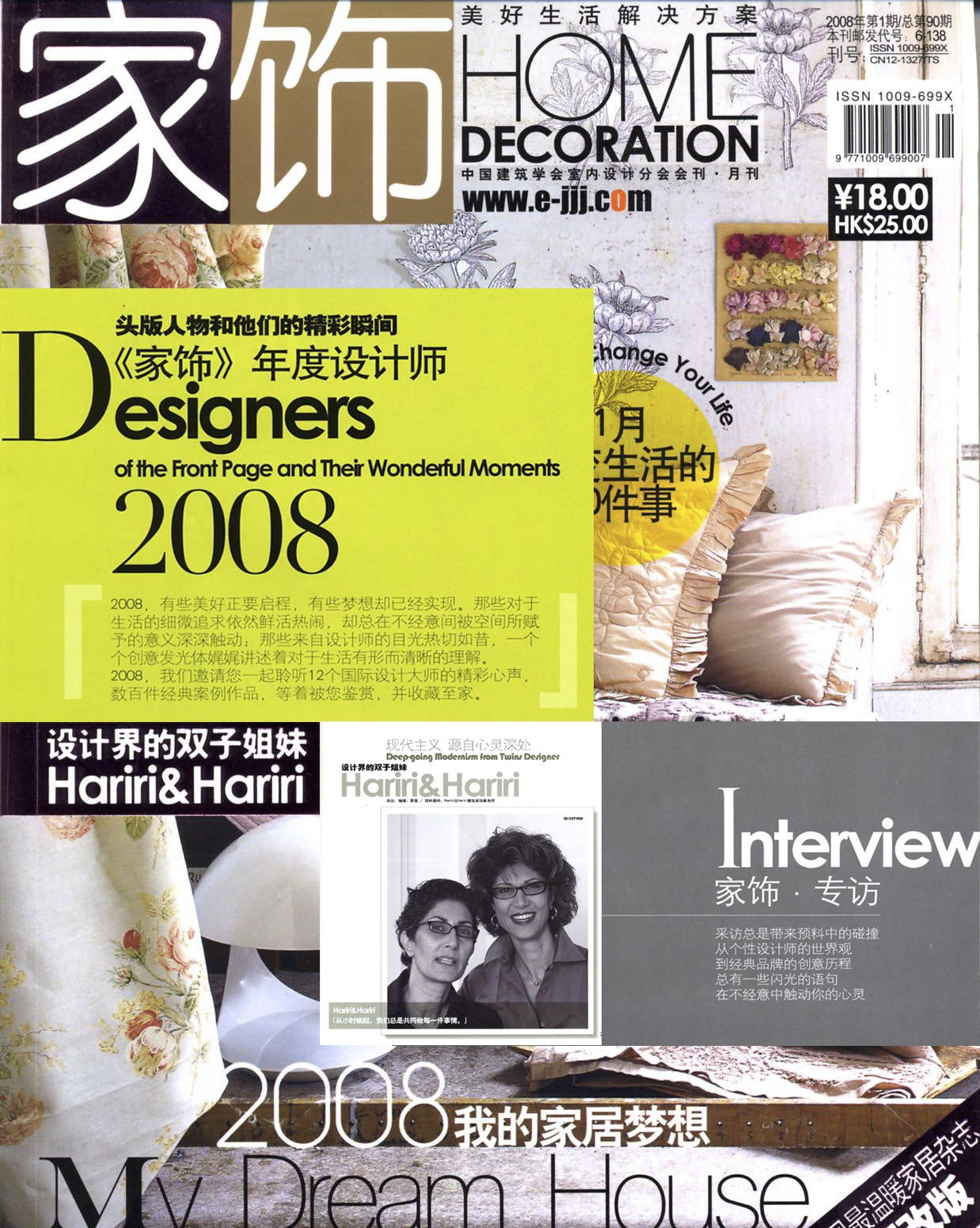 02.08 HOME DECORATION CHINA (GH & MH INTERVIEW)