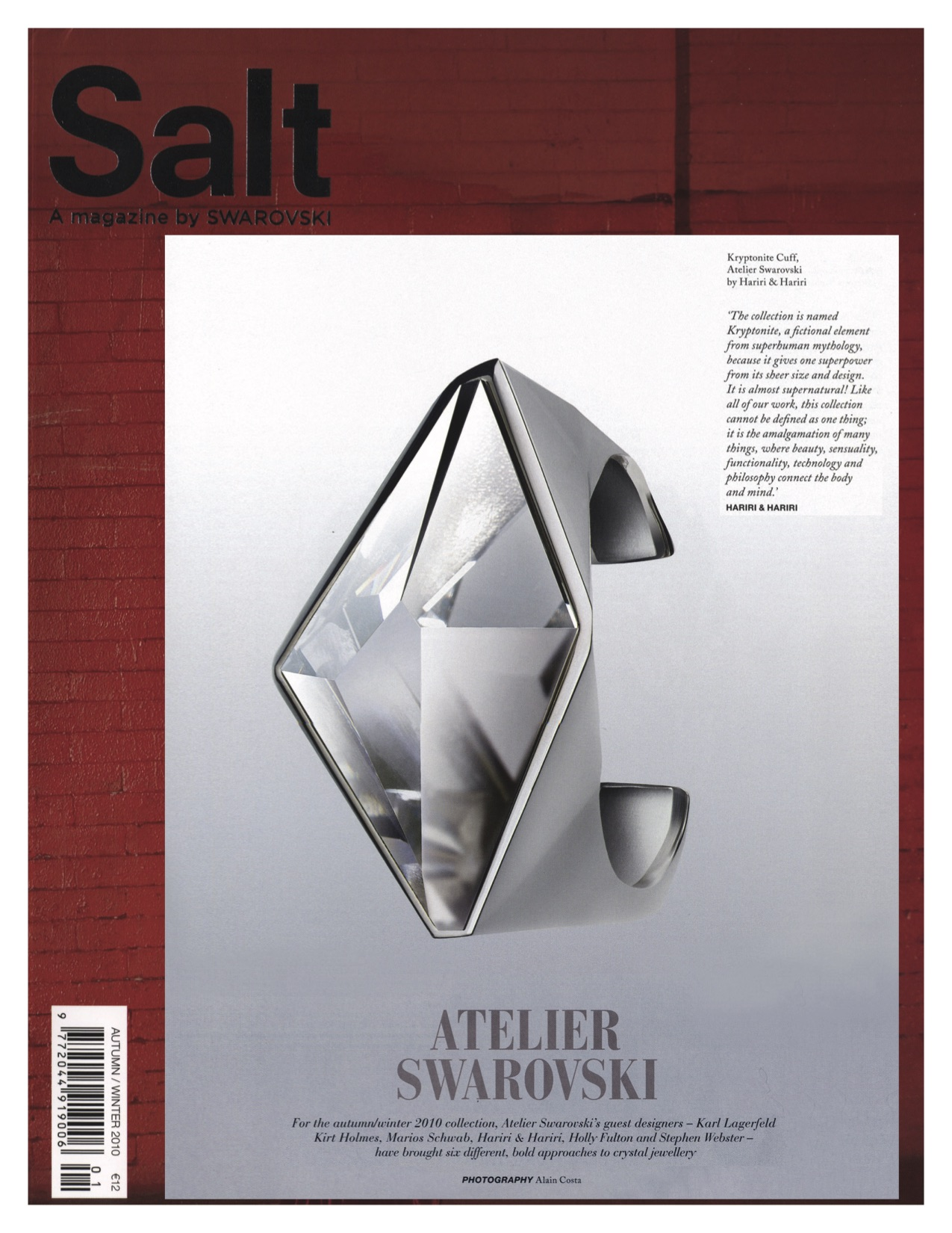 salt magazine swarovski hariri & hariri architecture
