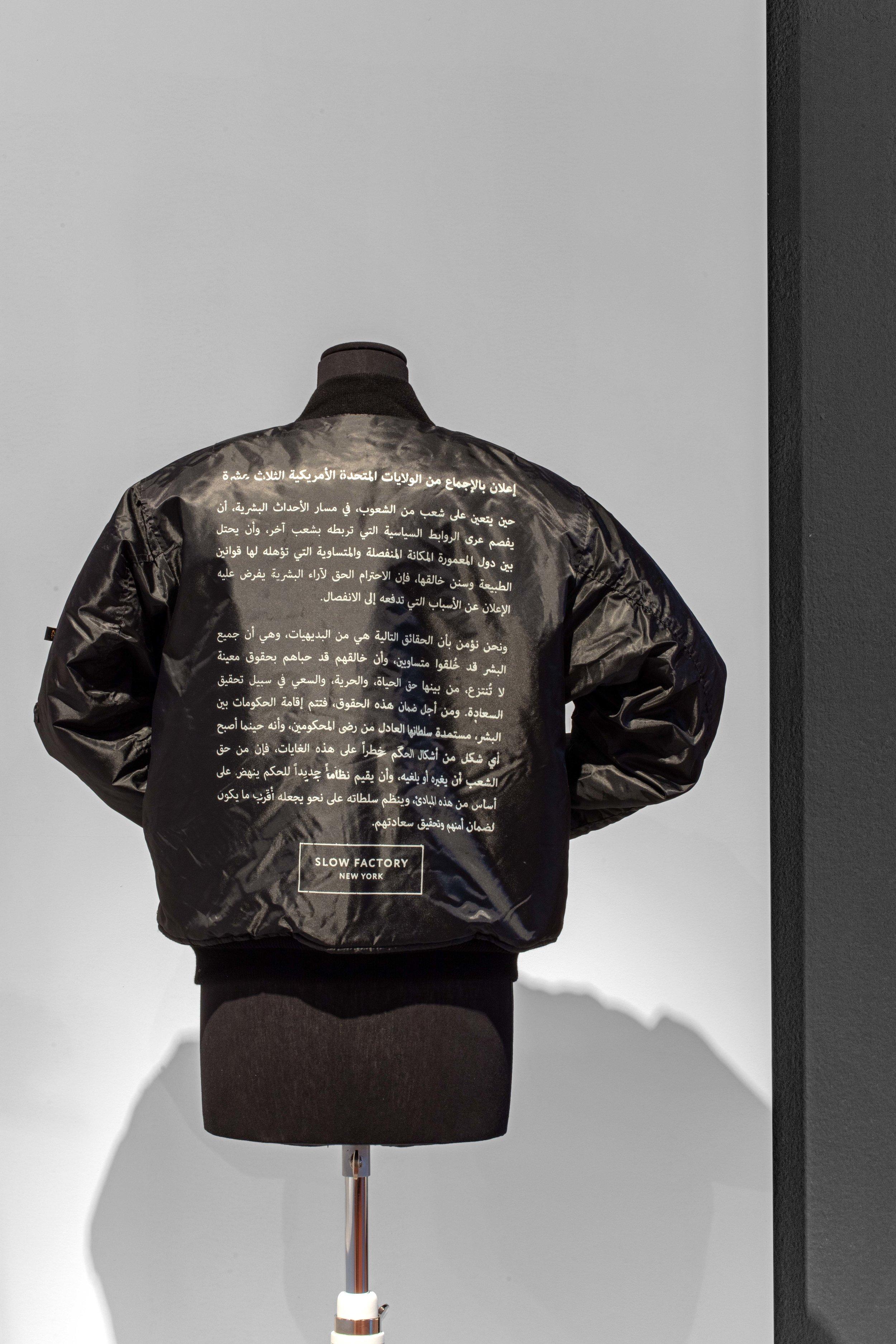 Contemporary Muslim Fashions Exhibit SF 2018 (46).jpg