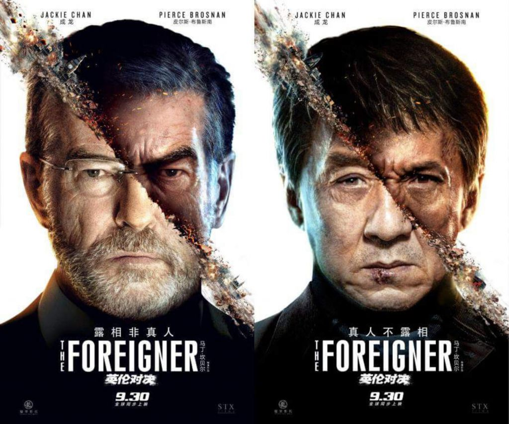 the-foreigner-poster-double-2017-1024x853.jpg