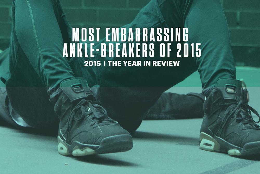the-best-ankle-breakers-2015.jpg